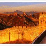 Tembok Raksasa China