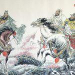 Lukisan Klasik Sam Kok 三国