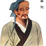 Tabib Hua Tuo – Dewa Pengobatan