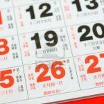 Perhitungan Bulan Lun (Lun Gwee) Pada Kalender Imlek