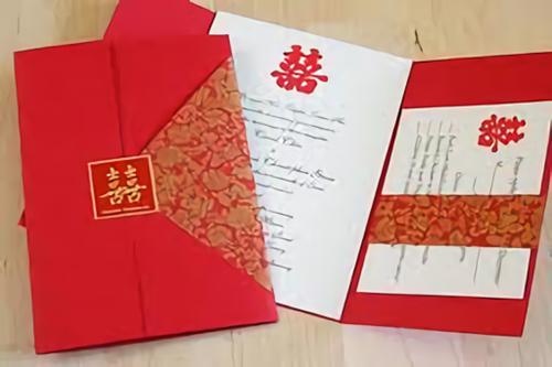 Contoh penggunaan karakter Suang Hi dalam undangan pernikahan orang Tionghoa