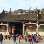 Tempat Bersejarah Chen Clan Academy 陳家祠