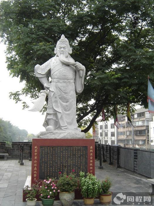 patung guan yu