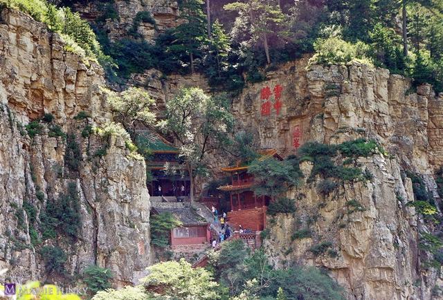 heng mountain 8