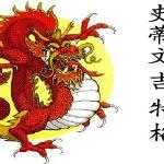 Pemberian Nama Tionghoa Menurut Fengshui Pada Anak