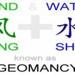 10 Pedoman Peraturan Geomancy