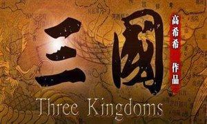rsz_the_3kingdoms