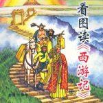 Ringkasan Cerita Sun Wukong Mengacau Langit