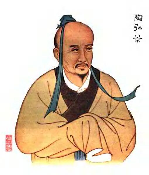 Dao Hongjing