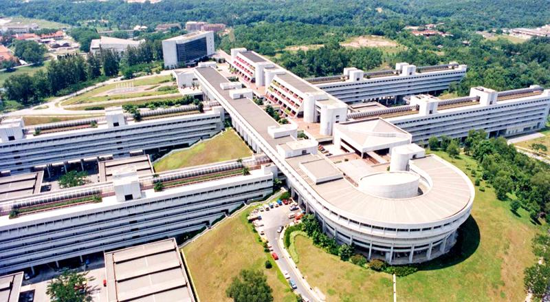 nanyang university new