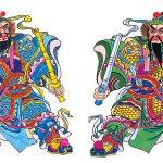 Dewa Pintu (Men Shen)