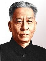 Presiden China ke 2 Liu Shaoqi