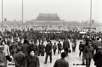 Tiananmen Liu Shaoqi