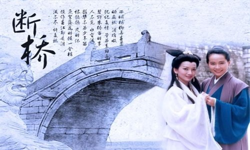 Legenda Ular Putih (White Snake Legend)   Tionghoa Tradisi