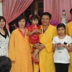 Kwee Pang, Upacara Pengakuan Anak Angkat Dewa