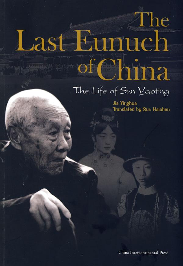 kasim terakhir china