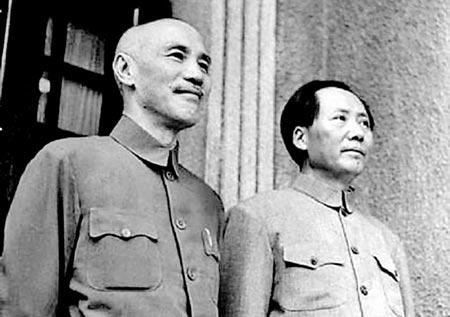 mao zedong dan ciang kaisek