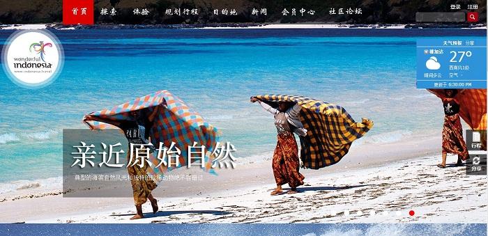 indonesia travel mandarin