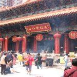 Kuil Wong Tai Sin – Hong Kong