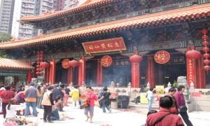 Kuil Wong Tai Sin Hong Kong
