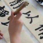 Benarkah Orang Bilang Bahasa Mandarin Itu Sulit?