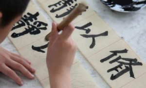 bahasa mandarin hanzi