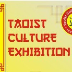 Taoist Culture  Exhibition