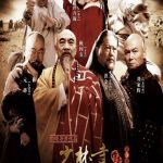 A Legend of Shaolin Kung Fu 3 (少林寺传奇 第三部)
