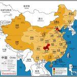 Pemerintah Bebaskan Visa Bagi Warga Tiongkok