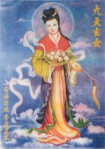 gaoyao muslim Confucian pilgrimage in late imperial and republican china  particularly muslim societies,  gaoyao 皋陶 gewu zhizhi.
