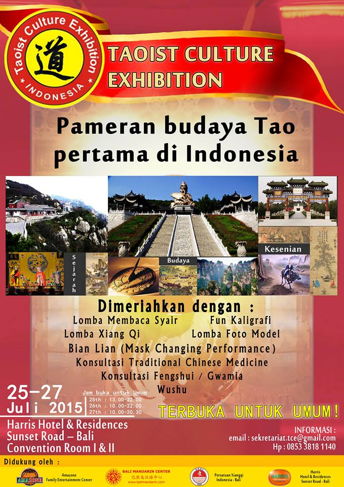 taoist culture exhibition 2015