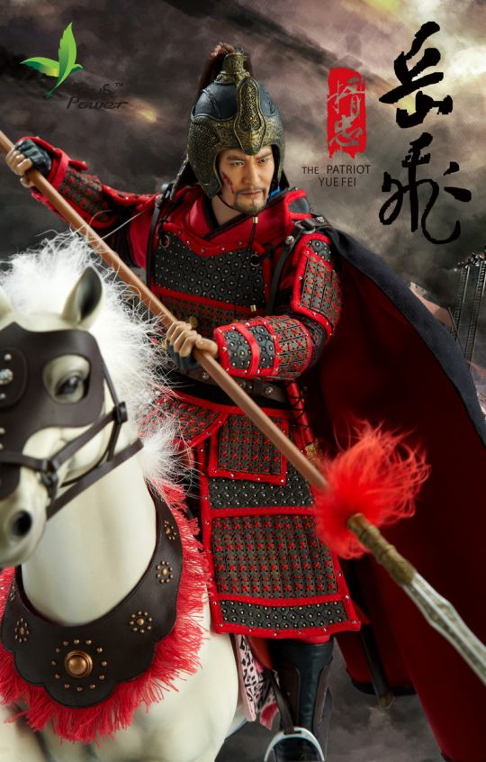 jendral yue fei