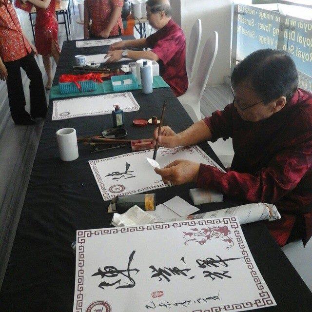 kaligrafi tiongkok