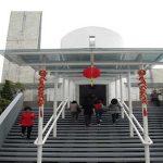 Pengaruh Budaya Tionghoa Dalam Gereja (Bagian II)