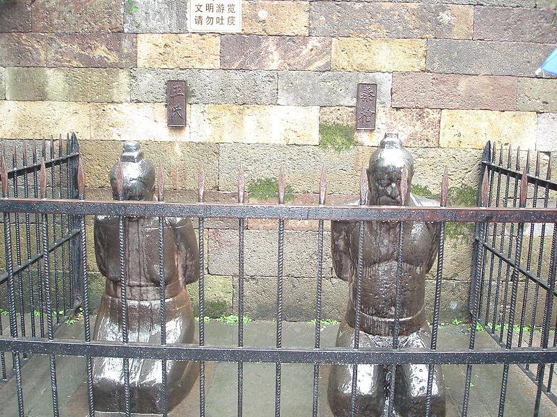 patung qin hui dan istrinya