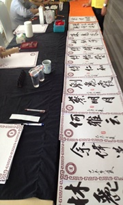 seni kaligrafi tionghoa