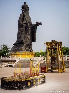 Ziang Ziya Memorial Tianmu Lake
