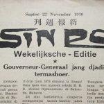 SIN PO, Surat Kabar Tionghoa Pertama di Indonesia
