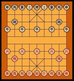 xiangqi catur tionghoa