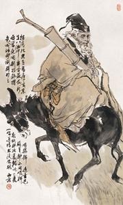 Zhang Guo Lao 8 Dewa