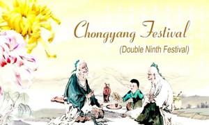 double nine festival chong yang