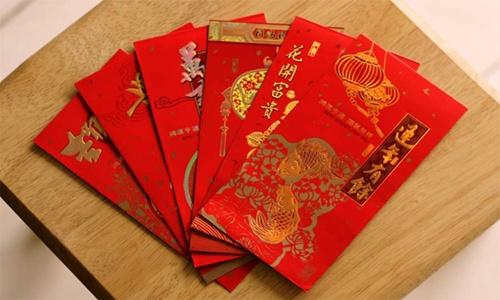 amplop merah kertas angpao