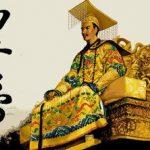 Inilah 4 Kualitas Pemimpin Menurut Lao Zi