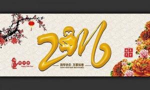 http://www.tionghoa.info/wp-content/uploads/2016/01/ramalan-shio-monyet-api-2016-300x180.jpg
