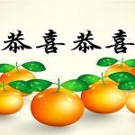 Mengapa Lagu Gong Xi Gong Xi Ditulis Dengan Kunci Minor?