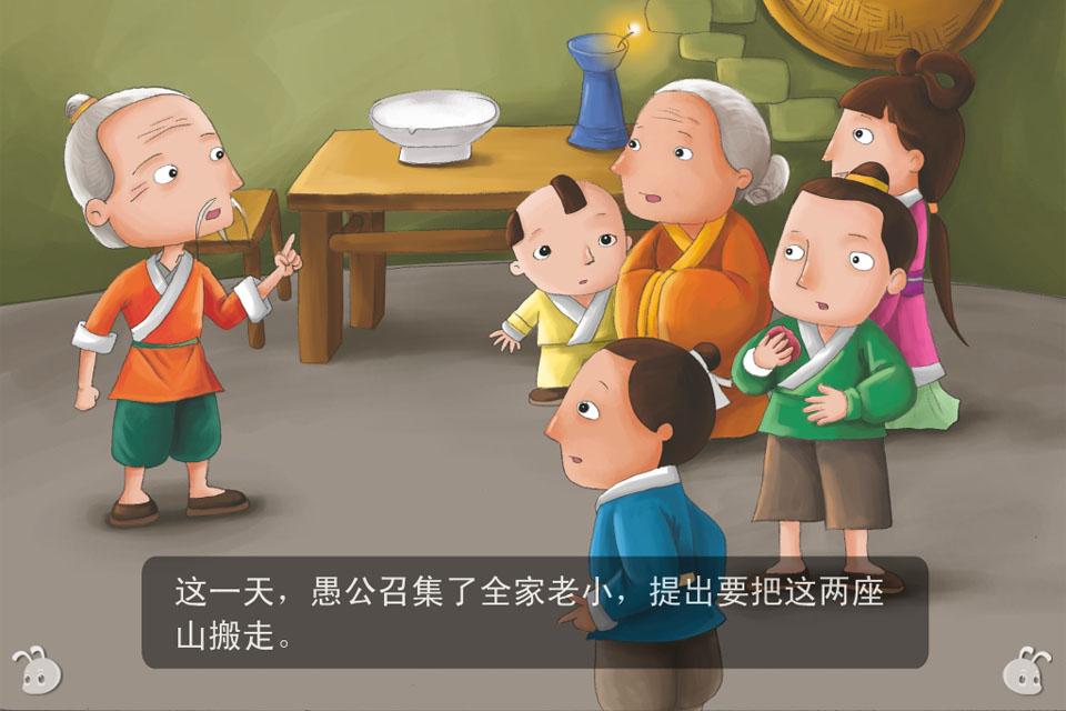 kisah yu gong memindahkan gunung