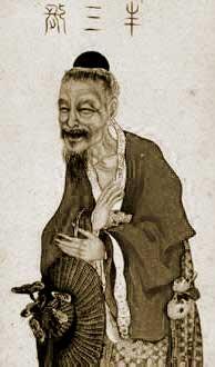 Zang San Feng Thio Sam Hong 9