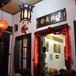 Inilah 8 Hal Yang Belum Anda Ketahui Tentang Tionghoa Benteng