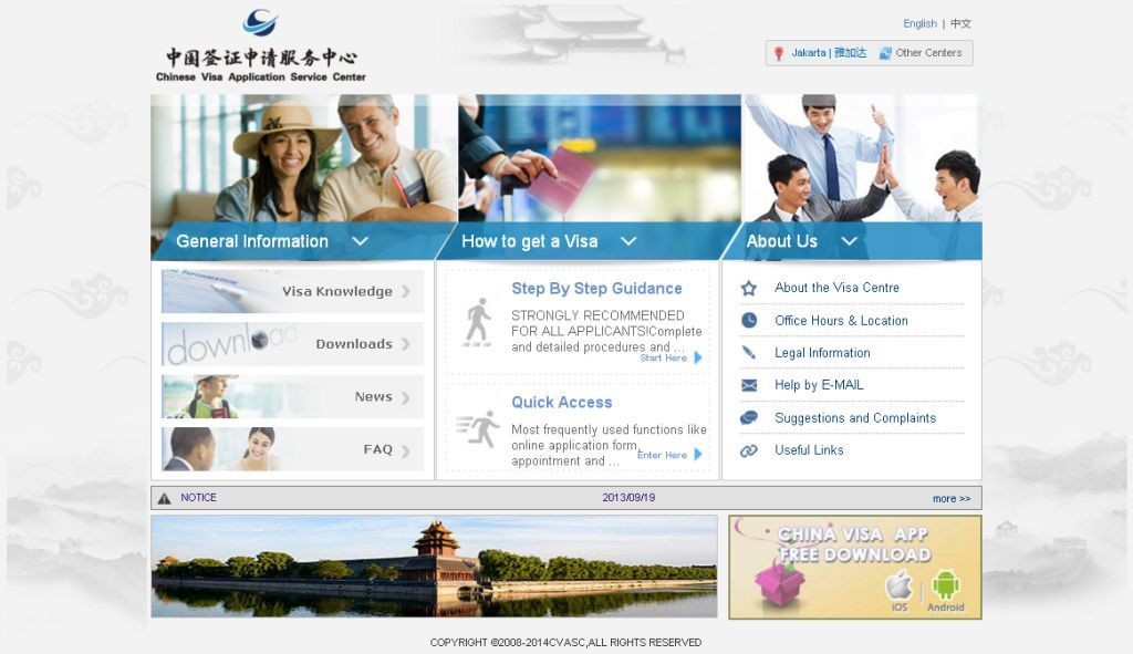 chinese visa application service