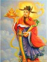 Dewa Rezeki Bi Gan Tionghoa